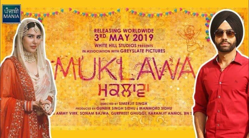 Muklawa New Movie 2019 Ammy Virk, Sonam Bajwa & Gurpreet Ghuggi