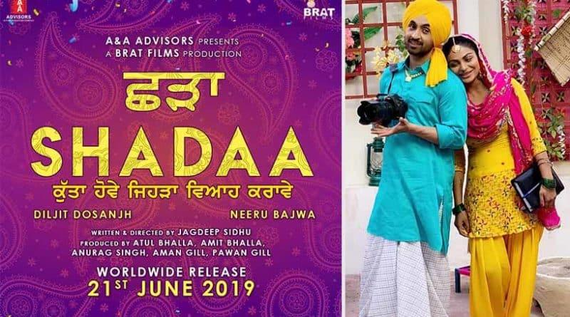Shadaa Movie Starring Diljit Dosanjh and Neeru Bajwa · Release Date